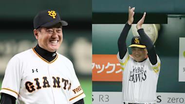 日本シリーズ2019:試合日程と放送・配信予定、シリーズのみどころを紹介|プロ野球
