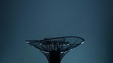 Cérémonie de Cloture | JOJ Nankin 2014