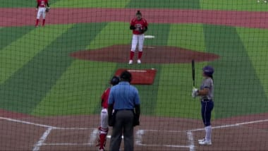 Canadian Wild vs Beijing Eagles | National Pro Fastpitch - Daytona