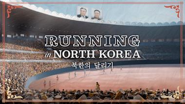 Running in North Korea | Film