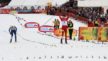 10km Individual Gundersen | FIS Nordic World Ski Championships - Seefeld