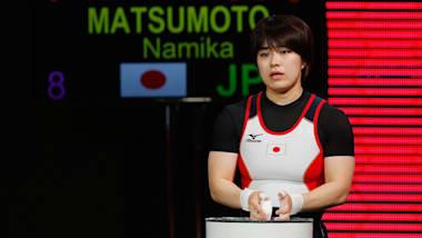【ウエイトリフティング】世界選手権5日目:女子64キロ級、松本潮霞は22位、吉田朱音は24位
