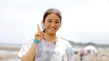 「自分のサーフィンとは楽しんで波に乗ること」 17歳のホープ・松田詩野選手が見据える東京2020大会への道