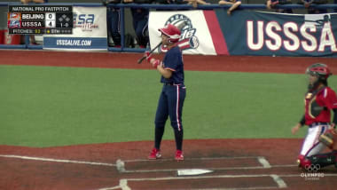 Beijing Eagles vs USSSA Pride | National Pro Fastpitch - Viera