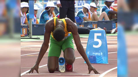 Usain Bolt - El debut olímpico