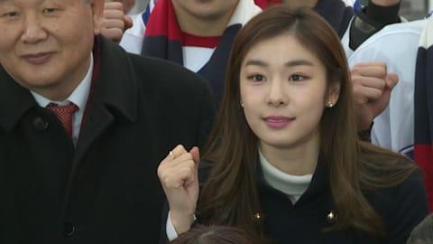 Yuna Kim lights up carnival as PyeongChang celebrates 50 days to Games