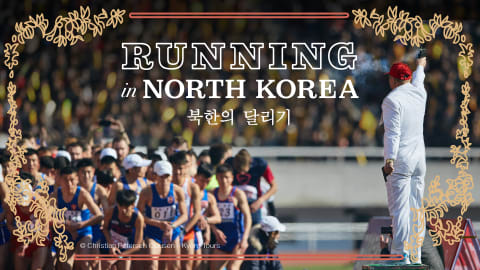Running in North Korea | تريلر