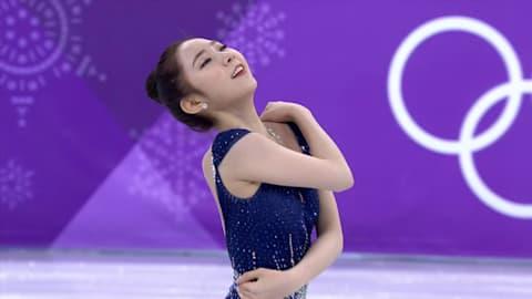 Choi Da-bin (KOR) - 7º lugar | Patinaje Libre Femenino