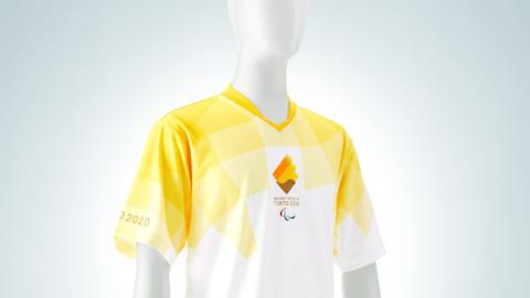 東京五輪・パラリンピック聖火ランナーユニフォーム発表 聖火ランを市松模様で表現