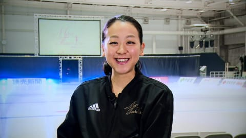 Mao Asada takes on the one word challenge