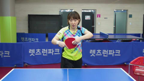 Table Tennis: How to spin serve