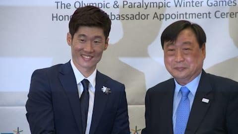 Former Man Utd star becomes PyeongChang 2018 Honorary Ambassador