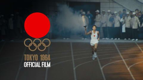 Tokyo 1964 | Film Officiel