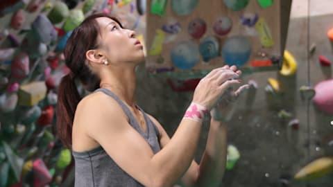 Japan's queen of climbing