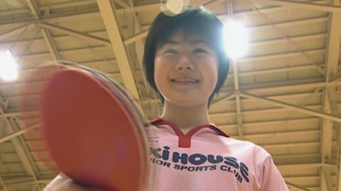Ai Fukuhara à 16 ans