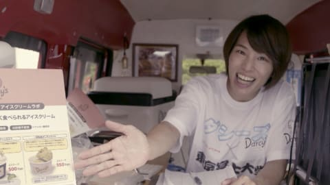 마츠모토 카오리: '야수'가 아이스크림 판매원이 된 사연