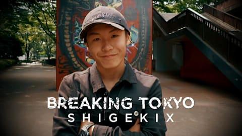 Alla scoperta di Tokyo con la giovane stella Shigekix