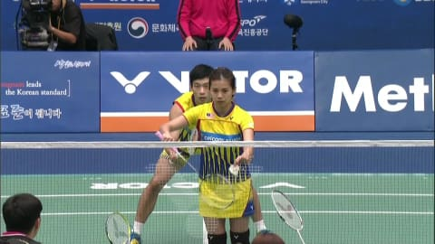 Home pair Ko Sung Hyun and Kim Ha Na wins Mixed Doubles semifinal