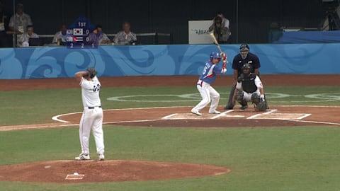 Baseballspiel um die Goldmedaille | Peking 2008