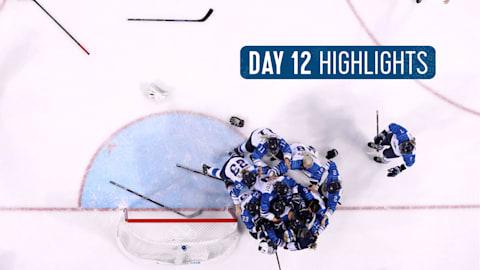 Лучшие моменты 12-го дня | Пхенчхан-2018