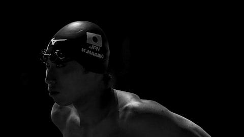 Japan swim star Kosuke Hagino to miss 2019 World Championships