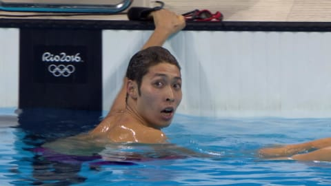 Gold for Japan in Men's 400 IM