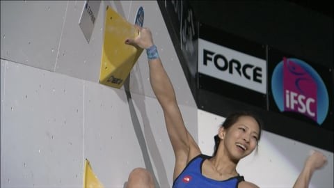 Japanese climbers take four podium spots but miss out on wins