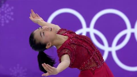 Kaori Sakamoto (JPN) - 6th Place | Women's Free Skating