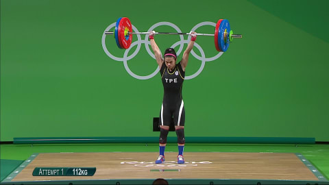 Chinese Taipei Shu-Ching wins Women's Weightlifting gold