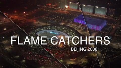 تراث بكين 2008 ينبض في الجيل الجديد