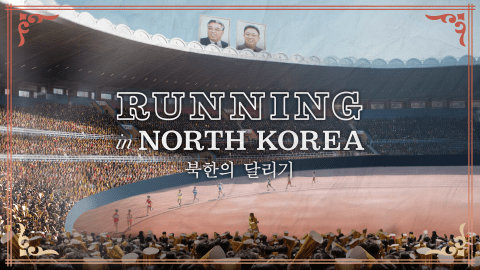 Running in North Korea | Filme