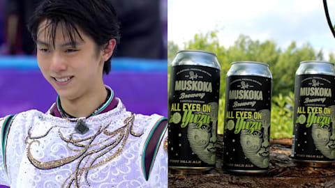 Yuzuru Hanyu, invité de marque par un bar spécialiste de la bière