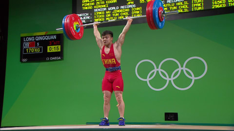 Weightlifting: Men's 56kg Group A | Rio 2016 Replays