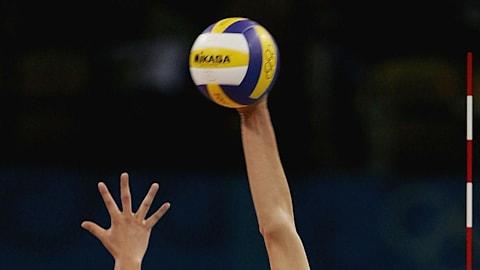 Damen Spiel um Gold | Volleyball - Sommer-Universiade - Neapel
