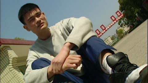 18歳のヤオ・ミン