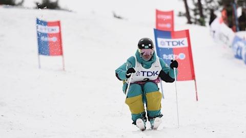 Dual Moguls | FIS World Cup - Tazawako