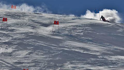 Men's Giant slalom Run 1 | FIS Junior World Championships - Val di Fassa
