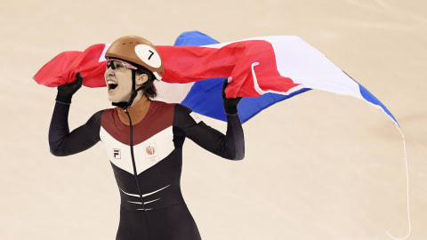 Netherlands - Golden Highlights at PyeongChang 2018