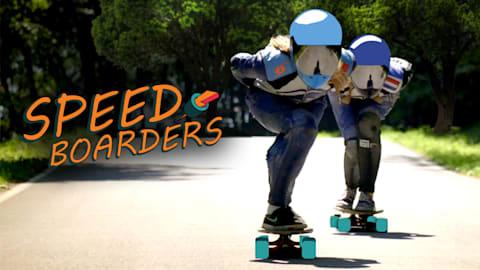 На скейтборде с ветерком