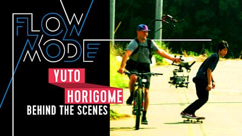 خلف الكواليس: يوتو هوريجومي يتزلج في شوارع طوكيو