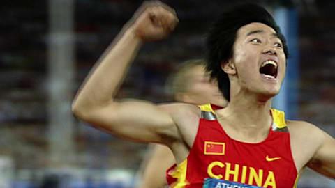 Liu Xiang mit 20 Jahren
