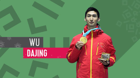 Wu Dajin: I miei highlights a PyeongChang