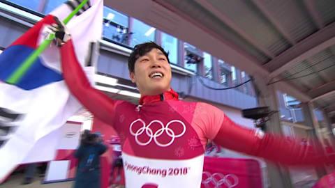 Le héros local Yun Sung-bin glisse sûrement vers la médaille d'or | Skeleton