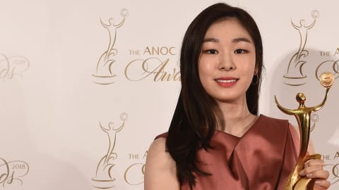 Yuna Kim reveals adrenaline-fuelled secret dream