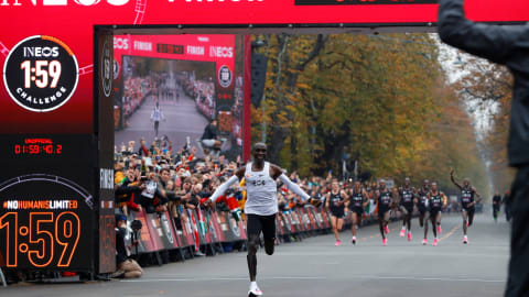 Eliud Kipchoge's historical sub-two hour marathon race