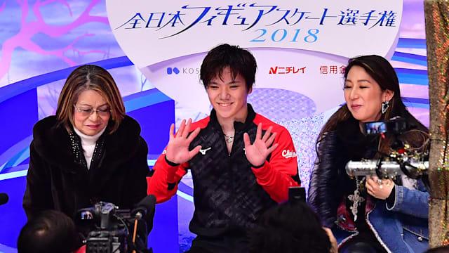 Shoma Uno and his long-time coaches Machiko Yamada and Mihoko Higuchi.