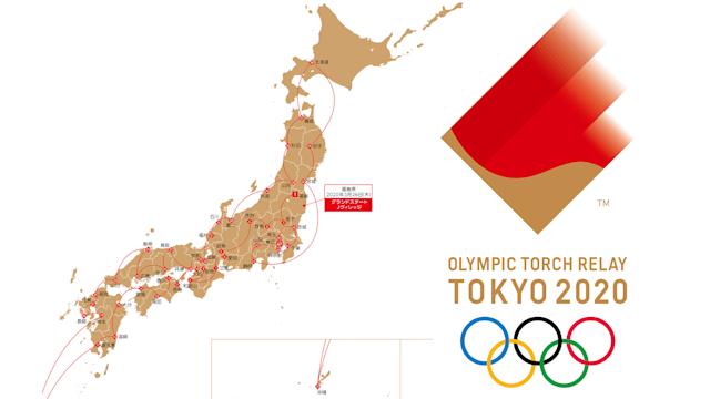 東京五輪の聖火リレー国内ルートとエンブレム(©Tokyo 2020)