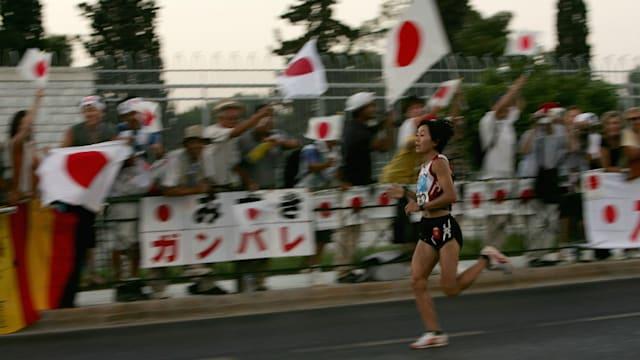 東京五輪のマラソン日本代表は公...