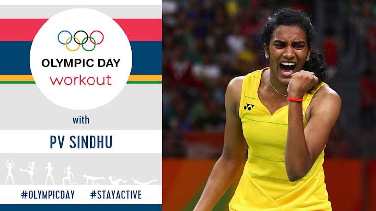 Тренировка в Олимпийский день | #StayActive с ПВ Синдху