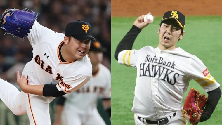 11月22日(日)】プロ野球日本シリーズ第2戦:巨人vsソフトバンクの放送 ...
